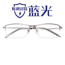HAN时尚光学眼镜架HD4933-F12 枪灰色