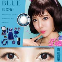 MAXLOOK豹纹年抛彩色隐形眼镜1片装-Blue(直邮)(一副请拍两盒)