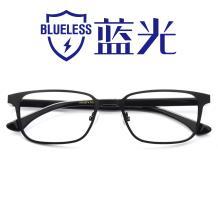 HAN时尚光学眼镜架-经典哑黑(HD4874-F01)