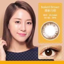 日本Femii 妃蜜莉彩色日拋隱形眼鏡10片裝-清新巧棕