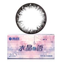 海昌水晶物语月抛彩色隐形眼镜2片装-晶莹灰