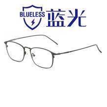 HAN纯钛光学眼镜架-低调枪灰(81867-C3)