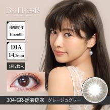 日本BeeHeartB蜜心妍美瞳月抛隐形眼镜2片装-迷雾棕灰