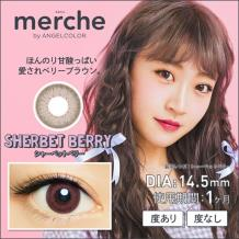 merche by AngelColor 月抛彩片2片装-SHERBETBERRY(海淘)
