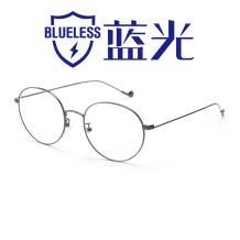 HAN COLLECTION光学眼镜架HD4840-F13 枪色