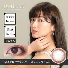 日本BeeHeartB蜜心妍美瞳月抛隐形眼镜2片装-元气甜橙