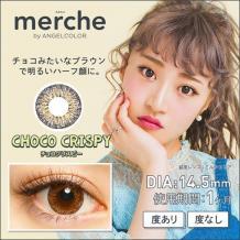 merche by AngelColor 月抛彩片2片装-CHOCOCRISPY(海淘)