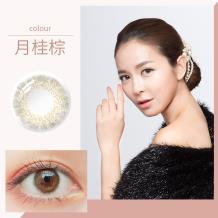 海昌星眸EyeSecret半年抛彩色隐形眼镜1片装-月桂棕(新老包装随机发)