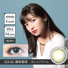 日本BeeHeartB蜜心妍美瞳月抛隐形眼镜2片装-果味青绿