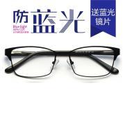 HAN时尚光学眼镜架HD4838-F01 经典亮黑