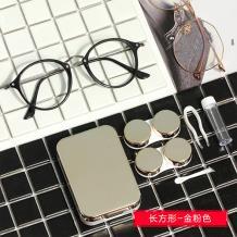 洁达隐形眼镜伴侣盒A-9051(金色)