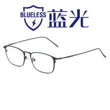 HAN纯钛光学眼镜架-复古蓝色(81867-C2-5)