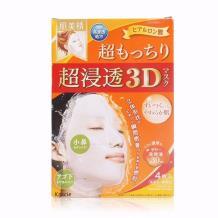 KRACIE/肌美精 超渗透Q嫩3D面膜 橙色弹力紧致 4片/盒  海淘专享