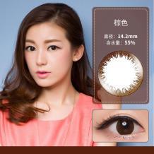 海昌櫻桃可可日拋彩色隱形眼鏡5片裝-蜜糖棕