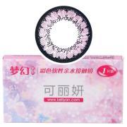 可丽妍梦幻系列彩色软性亲水接触镜1片装薰衣草紫