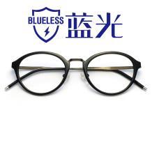 HAN时尚光学眼镜架HD4834-F01 经典亮黑