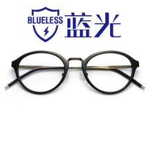 HAN時尚光學眼鏡架HD4834-F01 經典亮黑
