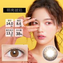 日本BeeHeartB蜜心妍美瞳日抛隐形眼镜10片装-明亮琥珀