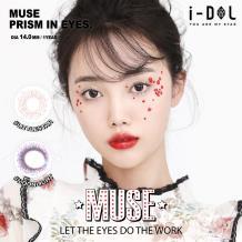 I-DOL MUSE彩色隐形眼镜年抛1片装-little star晓星