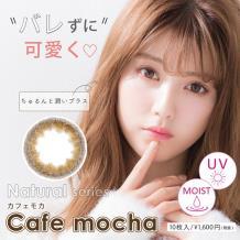 3loveberry 1day日拋彩色隱形眼鏡10片裝Cafemocha(海淘)