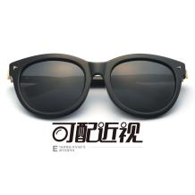 HAN RAZR-X9偏光太阳眼镜架HN51011L C4 黑框