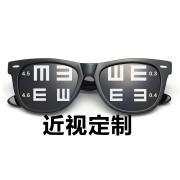 HAN SUNGLASSES太阳眼镜架HD5832-C2 黑框