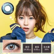 迷卡韩流混血系列年抛一片装CM-832 蓝