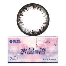 海昌水晶物语月抛彩色隐形眼镜2片装-晶靓黑