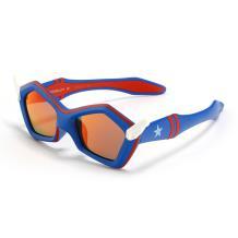 保圣2016新款儿童偏光太阳镜PK2001-D70
