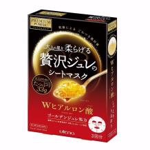 UTENA/佑天兰 红色 黃金玻尿酸面膜 33g*3片*2(海淘专用)