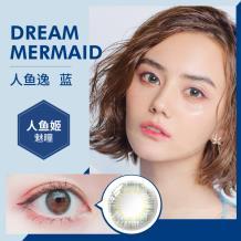 日本GIVRE绮芙莉日抛彩色隐形眼镜10片装-人鱼逸蓝