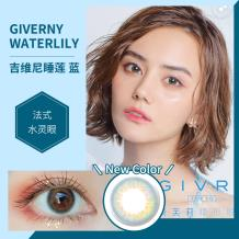 日本GIVRE绮芙莉月抛彩色隐形眼镜1片装-吉维尼睡莲蓝
