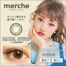 merche by AngelColor 月抛彩片2片装-HAZELSYRUP(海淘)