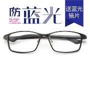 HAN铝镁合金光学眼镜架-黑枪色(HD4935-F12)