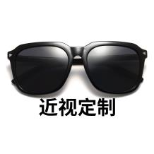 HAN SUNGLASSES太阳眼镜架HDX5801-C31黑框