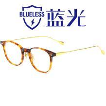 HAN板材光学眼镜架-黄玳瑁色(HD49300-F03)