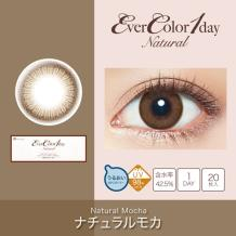 Ever Color 1 day Natural彩色隐形亚博日抛型20片装-Natural Mocha