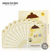 papa recipe 韩国春雨面膜 补水春雨蜂胶面膜 黄色*4(海淘专用)