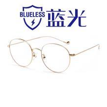 HAN COLLECTION光学眼镜架HD4840-F14 亮金色