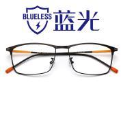 HAN时尚光学眼镜架HD4934-F01 经典哑黑