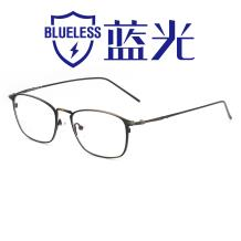 HAN纯钛光学眼镜架-时尚古铜(81867-C34)