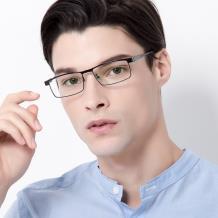 HAN COLLECTION不锈钢光学眼镜架-亮黑(HN42054 C1/M)