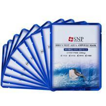 韩国SNP海洋燕窝水库面膜 10片
