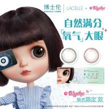 博士倫蕾絲明眸Blythe日拋彩色隱形眼鏡10片裝-氧氣棕