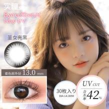 日本SEED实瞳可芙蕾日抛彩色隐形眼镜30片装-圣女亮黑