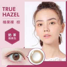 日本GIVRE綺芙莉日拋彩色隱形眼鏡10片裝-榛果裸棕