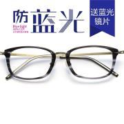 HAN时尚光学眼镜架HD4835-F12 璀璨银辉