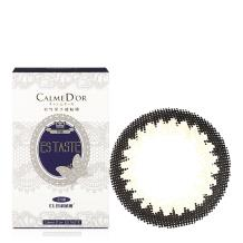 科莱博CD ESTASTE月抛彩色隐形眼镜2片装-黑色