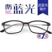 HAN时尚光学眼镜架HD4814-F01 红色脚丝