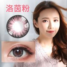 安瞳Mandol彩色隐形眼镜日抛5片装-粉色